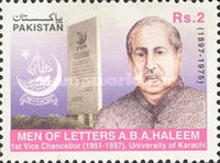 [Writers of Pakistan - Ahmed Haleem, type AKA]