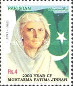 [The 110th Anniversary of the Birth of Mohtarma Fatima Jinnah, 1893-1967, type AKE]