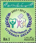 [United Nations Literacy Decade - Education for All, type AKK]