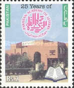 [The 25th Anniversary of Pakistan Academy of Letters, type AKM]