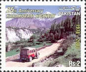 [The 25th Anniversary of Karakoram Highway, type AKN]