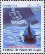 [History of Submarine Construction in Pakistan, type ALM]