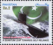 [History of Submarine Construction in Pakistan, type ALN]