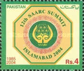 [The 12th SAARC Summit, Islamabad, Typ ALQ]