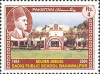 [The 50th Anniversary of Sadiq Public School of Bahawalpur, Typ ALR]