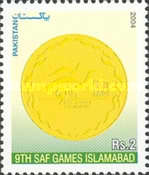 [The 9th South Asian Federation Games, Islamabad, Typ ALS]