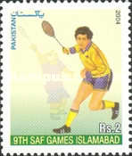 [The 9th South Asian Federation Games, Islamabad, Typ ALU]