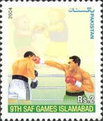 [The 9th South Asian Federation Games, Islamabad, Typ ALV]