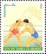 [The 9th South Asian Federation Games, Islamabad, Typ ALW]
