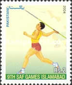 [The 9th South Asian Federation Games, Islamabad, Typ ALY]