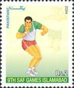 [The 9th South Asian Federation Games, Islamabad, Typ AMC]
