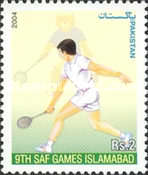 [The 9th South Asian Federation Games, Islamabad, Typ AMD]