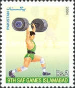 [The 9th South Asian Federation Games, Islamabad, Typ AME]
