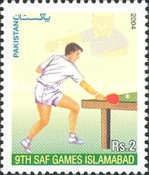 [The 9th South Asian Federation Games, Islamabad, Typ AMG]