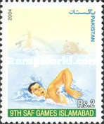 [The 9th South Asian Federation Games, Islamabad, Typ AMH]