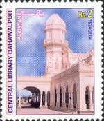 [The 80th Anniversary of Central Library in Bahawalpur, Typ AMK]