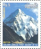 [The 50th Anniversary of First Ascent of Mount K2, Typ AMS]