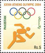 [Olympic Games - Athens, Greece, Typ AMT]