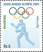 [Olympic Games - Athens, Greece, Typ AMU]