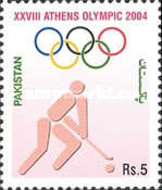 [Olympic Games - Athens, Greece, Typ AMV]