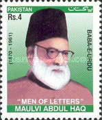 [Writers of Pakistan - Maulvi Abdul Haq, Typ AMY]
