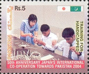 [The 50th Anniversary of Japan's Development Assistance in Pakistan, Typ ANF]