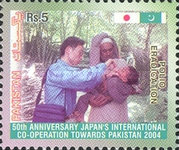 [The 50th Anniversary of Japan's Development Assistance in Pakistan, Typ ANG]