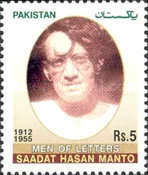 [Writers of Pakistan - Saadat Hasan Manto, Typ ANP]