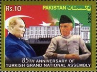 [The 85th Anniversary of Turkish Grand National Assembly, Typ ANV]
