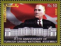 [The 85th Anniversary of Turkish Grand National Assembly, Typ ANW]