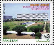 [The 50th Anniversary of Institute of Business Administration, Karachi, Typ ANY]