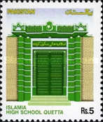 [The 95th Anniversary of Islamia High School, Quetta, Typ ANZ]