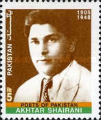 [Poets of Pakistan - The 100th Anniversary of the Birth of Akhtar Shairani, 1905-1948, Typ AOA]