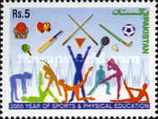 [International Year of Sport and Physical Education, Typ AOP]
