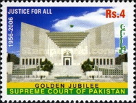 [The 25th Anniversary of the Supreme Court of Pakistan, type AOU]