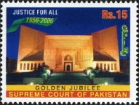 [The 25th Anniversary of the Supreme Court of Pakistan, type AOV]