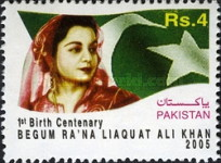 [The 100th Anniversary (2005) of the Birth of Begum Rana Liaquat Ali Khan, 1905-1990, type AOY]