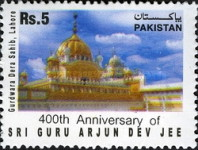 [The 400th Anniversary of the Death of Sri Guru Arjin Dev Jee, Typ AOZ]