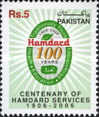 [The 100th Anniversary of the Hamdard Services, type APP]