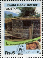 [The 1st Anniversary of the Kashmir Earthquake, type APQ]