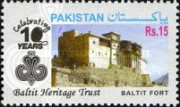 [The 10th Anniversary of the Baltit Fort Heritage Trust, type APU]