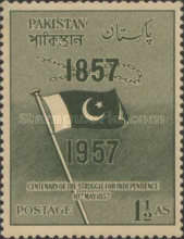 [The 100th Anniversary of the Struggle for Independence, type AQ]