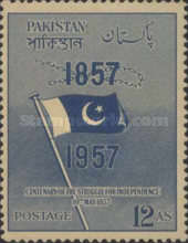 [The 100th Anniversary of the Struggle for Independence, type AQ1]
