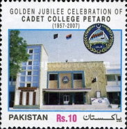 [The 50th Anniversary of the Cadet College Petaro, type AQE]