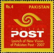 [New Vision of Pakistan Post, type AQH]