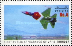 [Pakistan Air Force Defence Day, type AQI]