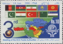 [Meeting of the ECO Postal Authorities - Withdrawn Stamp, type AQJ]