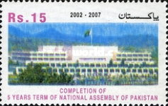 [Completion of the Five Years Term of the National Assembly, type AQK]