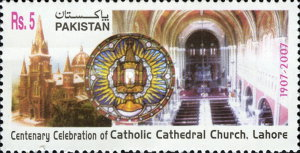 [The 100th Anniversary of Lahore Catholic Cathedral, type AQL]