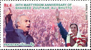 [The 29th Anniversary of the Death of Shaheed Zulfikar Ali Bhutto, 1928-1979, type AQM]